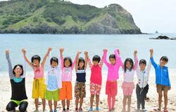 Medium fill ecdda73643 singly children recruiting 45460main