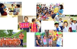 Medium fill 1ddc43999d job children recruiting 48455main
