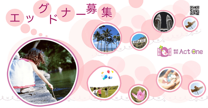 メインビジュアル背景画像