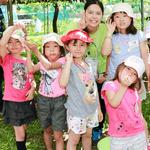 Square medium fill b08b94c332 singly children recruiting 53482main