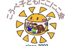 Medium fill 91908cc63a member international recruiting 56889main
