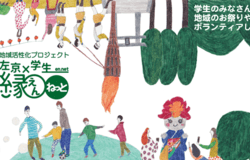 Medium fill 1dfa6de275 ennet fb cover 1002