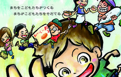 Medium fill 6f97cafa71 singly children recruiting 68383 main