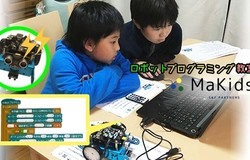 Medium fill 7ce5f3f9b3 singly children recruiting 67093 main