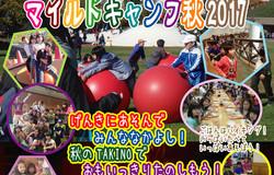 Medium fill 5f227d7b8a singly children recruiting 67661 main