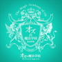 Square small 9a69faef68 oz magic academy logo 180 1