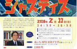 Medium fill 227ca281ea event international recruiting 68880 main