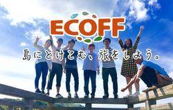 Medium fill 44e8cdfcce activo ecoff yagishiri 160913 00098 2