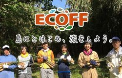 Medium fill dc4b5efeea activo ecoff takeshima 20160504 00014