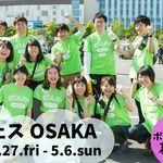 Square medium fill 0e87f2a78c nikuo