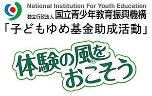 9ae08b137a-josei_hyouji.jpg