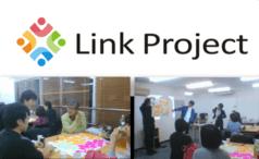 0260415927-main_e722f8b84c-LinkProject.png