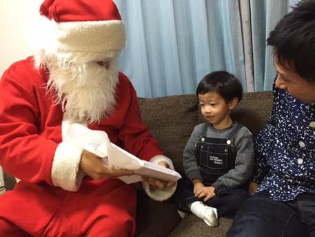 サンタが訪問している様子