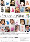 6b4c014e43-member_children_recruiting_63500main.jpg