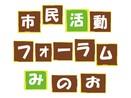 Square 8e9a242678 logo forumm